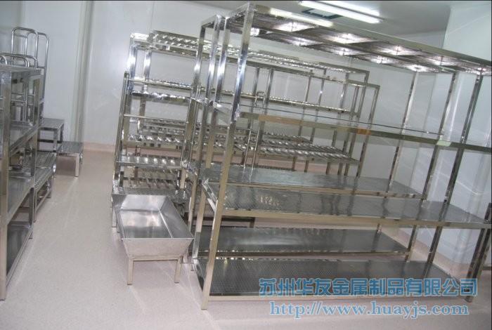 不锈钢货架-苏州工作台-苏州华友金属制品有限公司